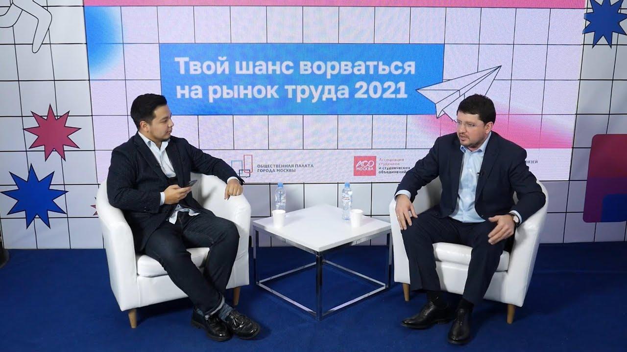 Окарьерных возможностях для молодых специалистов рассказал руководитель ДТСЗН Евгений Стружак