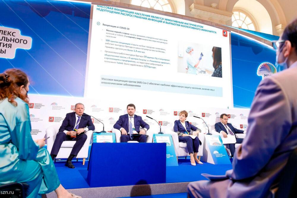 Евгений Стружак выступил напервом Московском международном онкологическом форуме